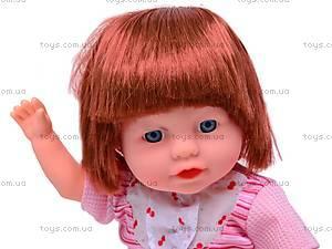 Интерактивная кукла на роликах, 9403, отзывы