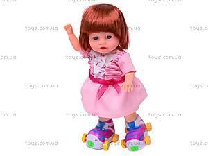 Интерактивная кукла на роликах, 9403, цена