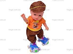 Интерактивная кукла на роликах, 9403, игрушки