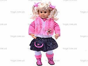 Интерактивная кукла «Настенька», MY007