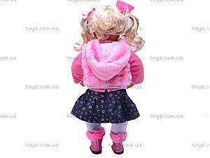Интерактивная кукла «Настенька», MY007, отзывы