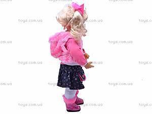 Интерактивная кукла «Настенька», MY007, цена