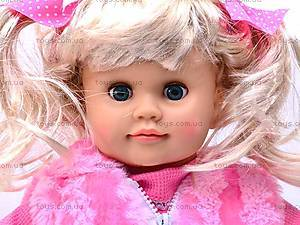 Интерактивная кукла «Настенька», MY007, игрушки