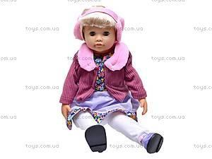 Интерактивная кукла «Наташа», MY071, купить