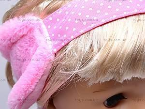 Интерактивная кукла «Наташа», MY071, цена