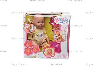 Интерактивная кукла-пупс Baby Doll, 8001-2, отзывы