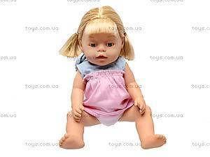 Интерактивная кукла-пупс «Baby Toby», 30712B1, фото
