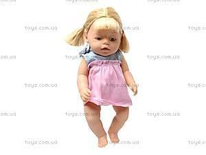 Интерактивная кукла-пупс «Baby Toby», 30712B1, отзывы