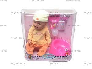 Интерактивная кукла-пупс для девочек, 8002-7, цена