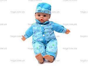 Интерактивная кукла-пупс «Моя малютка», 10038