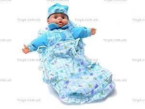 Интерактивная кукла-пупс «Моя малютка», 10038, купить