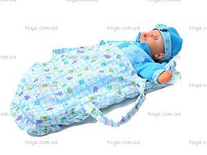 Интерактивная кукла-пупс «Моя малютка», 10038, фото