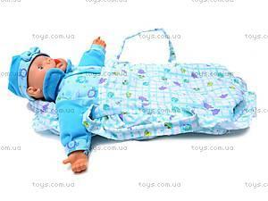 Интерактивная кукла-пупс «Моя малютка», 10038, отзывы