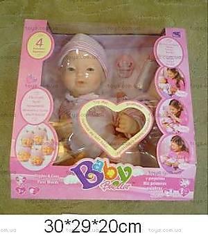 Интерактивная кукла-пупс, с аксессуарами, 2899