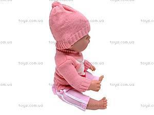 Интерактивная кукла-пупсик Baby Doll, 8001-K, купить