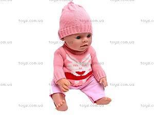 Интерактивная кукла-пупсик Baby Doll, 8001-K, фото