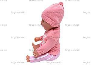 Интерактивная кукла-пупсик Baby Doll, 8001-K, цена