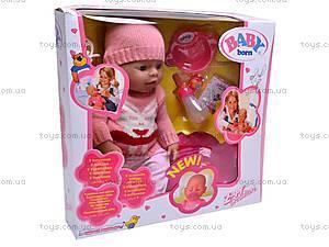 Интерактивная кукла-пупсик Baby Doll, 8001-K, магазин игрушек