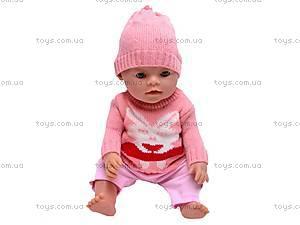 Интерактивная кукла-пупсик Baby Doll, 8001-K