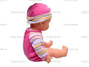 Интерактивная кукла «Саша» типа Baby Born, 5317, купить
