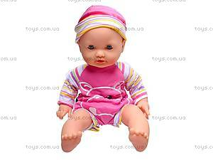 Интерактивная кукла «Саша» типа Baby Born, 5317