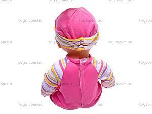 Интерактивная кукла «Саша» типа Baby Born, 5317, отзывы
