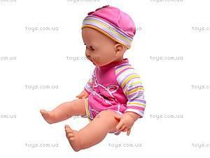 Интерактивная кукла «Саша» типа Baby Born, 5317, цена