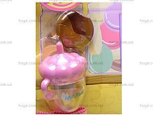 Интерактивная кукла «Саша» типа Baby Born, 5317, игрушки