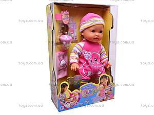 Интерактивная кукла «Саша» типа Baby Born, 5317, детские игрушки