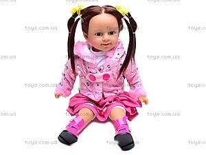 Интерактивная кукла «Танюша», MY043
