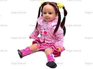 Интерактивная кукла «Танюша», MY043, купить