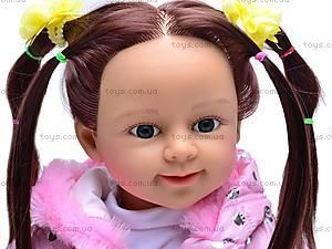 Интерактивная кукла «Танюша», MY043, фото