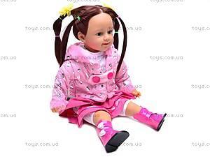 Интерактивная кукла «Танюша», MY043, игрушки