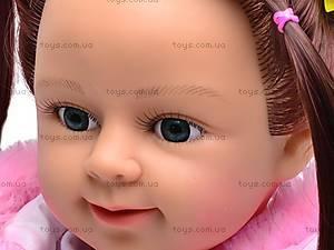 Интерактивная кукла «Танюша», MY043, детские игрушки