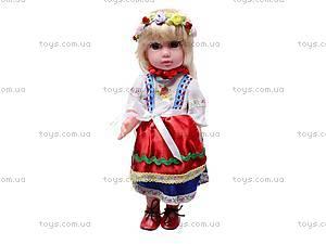 Интерактивная кукла «Украиночка», 2012-12A, купить