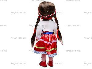Интерактивная кукла «Украиночка», 2012-12A, фото