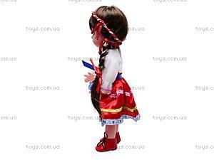 Интерактивная кукла «Украиночка», 2012-12A, отзывы