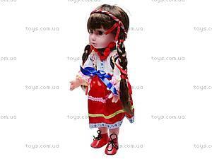 Интерактивная кукла «Украиночка», 2012-12A, цена