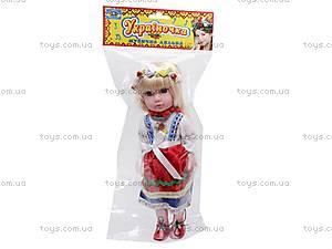 Интерактивная кукла «Украиночка», 2012-12A