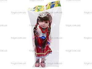 Интерактивная кукла «Украиночка», 2012-12A, игрушки