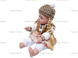 Интерактивная кукла «Умняша», 60926BL-R, купить