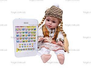 Интерактивная кукла «Умняша», 60926BL-R, фото