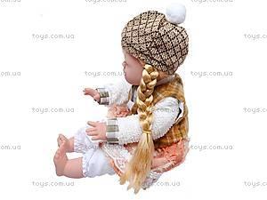 Интерактивная кукла «Умняша», 60926BL-R, отзывы