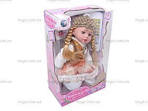 Интерактивная кукла «Умняша», 60926BL-R