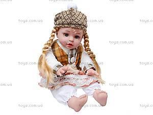 Интерактивная кукла «Умняша», 60926BL-R, цена