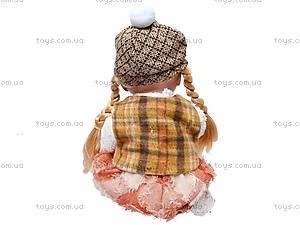 Интерактивная кукла «Умняша», 60926BL-R, магазин игрушек