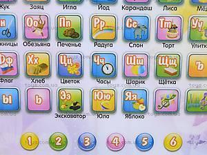 Интерактивная кукла «Умняша», 60926BL-R, toys.com.ua