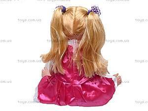 Интерактивная кукла «Умняша» со звуковым чипом, 60884BLS-R, отзывы