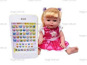 Интерактивная кукла «Умняша» со звуковым чипом, 60884BLS-R, цена
