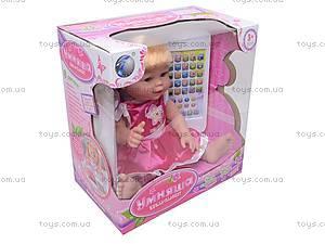 Интерактивная кукла «Умняша» со звуковым чипом, 60884BLS-R